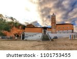 the so called  great mosque  ... | Shutterstock . vector #1101753455