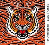 trendy graphic design... | Shutterstock .eps vector #1101772568