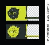 banner design. green sale... | Shutterstock .eps vector #1101785948
