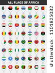 all flags of the countries of... | Shutterstock . vector #1101825032