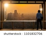 concept vision  young... | Shutterstock . vector #1101832706