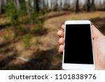 man using phone outdoors | Shutterstock . vector #1101838976