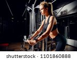 beautiful athletic young woman... | Shutterstock . vector #1101860888