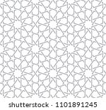 classical islamic seamless... | Shutterstock .eps vector #1101891245