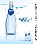 sparkling water with clear... | Shutterstock .eps vector #1101909095