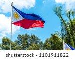 philippines national flag...   Shutterstock . vector #1101911822