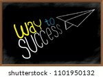 vector eps10   success concept  ... | Shutterstock .eps vector #1101950132