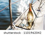 romantic luxury evening on... | Shutterstock . vector #1101962042