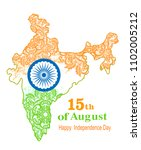 happy independence day india ... | Shutterstock .eps vector #1102005212
