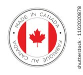 made in canada flag icon. | Shutterstock .eps vector #1102020878