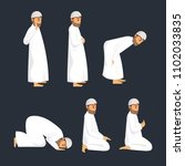 set of isolated muslim step... | Shutterstock .eps vector #1102033835