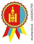 mongolia award ribbon vector in ... | Shutterstock .eps vector #1102041755