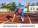 professional young sprinter... | Shutterstock . vector #1102044392