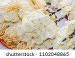 flowers paper for ceremony... | Shutterstock . vector #1102048865