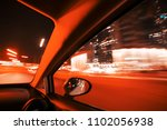 car speed drive on the road in... | Shutterstock . vector #1102056938