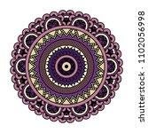 vector mandala isolated on...   Shutterstock .eps vector #1102056998