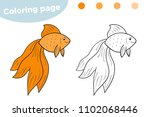 coloring page for kids. cartoon ... | Shutterstock .eps vector #1102068446