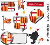 vector glossy icons of flag of... | Shutterstock .eps vector #1102073066