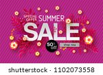summer sale banner with paper... | Shutterstock . vector #1102073558