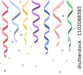 seamless decorative serpentines ... | Shutterstock .eps vector #1102088585