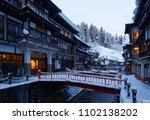 dawn scenery of ginzan onsen...   Shutterstock . vector #1102138202