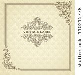 vintage frame with retro... | Shutterstock .eps vector #110215778
