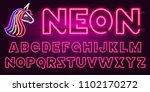 80 s purple neon retro font and ... | Shutterstock .eps vector #1102170272
