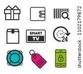 present box icon. smart tv...