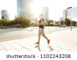 image of handsome young strong... | Shutterstock . vector #1102243208