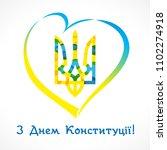 love ukraine emblem ... | Shutterstock .eps vector #1102274918