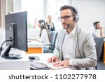serious man wearing formal... | Shutterstock . vector #1102277978
