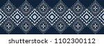 ikat geometric folklore... | Shutterstock .eps vector #1102300112