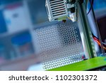 printing the prototype of a...   Shutterstock . vector #1102301372