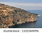 archangel michael monastery in... | Shutterstock . vector #1102364096