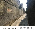 the chinese old town corridor... | Shutterstock . vector #1102393712