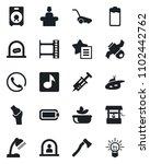 set of vector isolated black... | Shutterstock .eps vector #1102442762