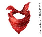 Vector 3d Realistic Silk Red...