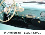 nizhny novgorod  russia   july... | Shutterstock . vector #1102453922