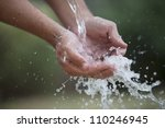 a pair of hands peacefully feel ... | Shutterstock . vector #110246945