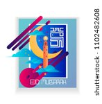 happy eid mubarak has mean... | Shutterstock .eps vector #1102482608