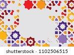 arabic arabesque design... | Shutterstock .eps vector #1102506515