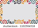 islamic arabesque design... | Shutterstock .eps vector #1102506518
