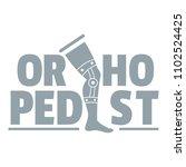 orthopedic logo. simple... | Shutterstock . vector #1102524425