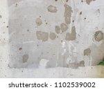 freshly plastered exposed wall... | Shutterstock . vector #1102539002