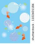 japanese summer pattern and... | Shutterstock .eps vector #1102601186