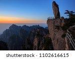 huangshan china  flying over...   Shutterstock . vector #1102616615
