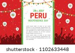 28 july  peru independence day... | Shutterstock .eps vector #1102633448