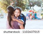 back to school. cute asian... | Shutterstock . vector #1102637015
