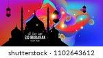 eid mubarak greeting card... | Shutterstock .eps vector #1102643612