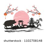 chinese zodiac the year of pig | Shutterstock . vector #1102708148